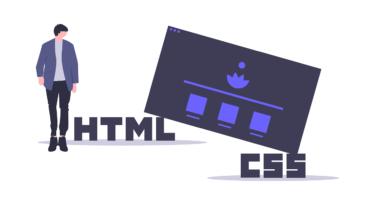 HTML&CSSとWebデザインが1冊できちんと身につく本【独学してみた感想】